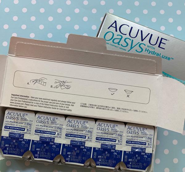 Verpackung & Einzelpackungen (Blister) der Acuvue Oasys 1 Day for Astigmatism